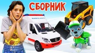 Щенячий патруль и МАШИНКИ - Детский садик Капуки Кануки - Изучаем машины сборник видео про игрушки