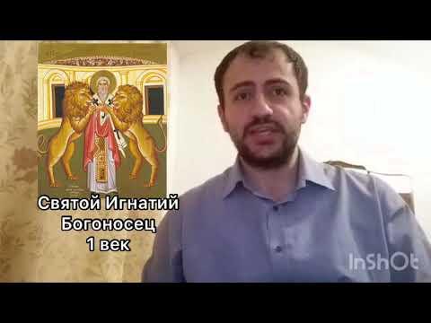 К какой ветви Христианства относятся армяне?