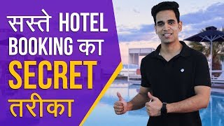 Best Hotel Booking Offers: Online Hotel Booking At Cheap Price | Hotel Booking Online
