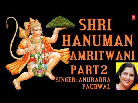 Shri Hanuman Amritwani in Parts, Part 2 by Anuradha Paudwal I Audio Song I Art Track