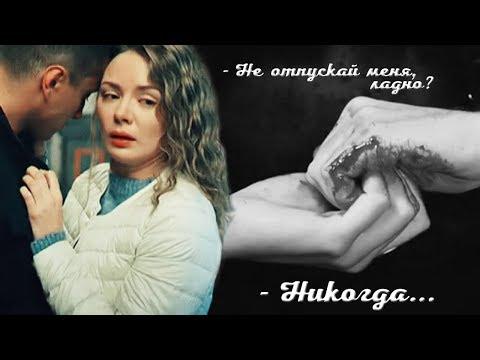 •Мажор | Конец... [Вика&Игорь]