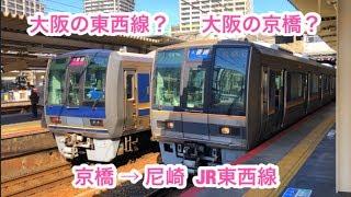 JR東西線に乗ってみた thumbnail