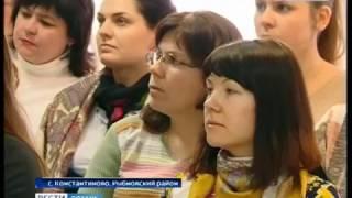 Вести-Рязань. Эфир от 20.01.2017 (14:40)