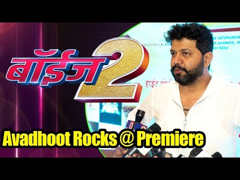 Boyz 2 Marathi Movie | Interaction With...