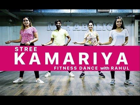 Kamariya Bollywood Dance