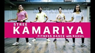 Kamariya Bollywood Dance Workout | Dance Choreography | FITNESS DANCE With RAHUL