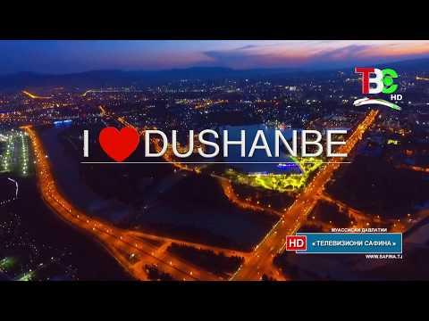 I Love Dushanbe