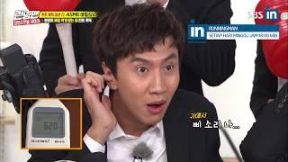 [Old Video]Jong Kook gets his revenge done on Kwang Soo in Runningman Ep. 410(EngSub)