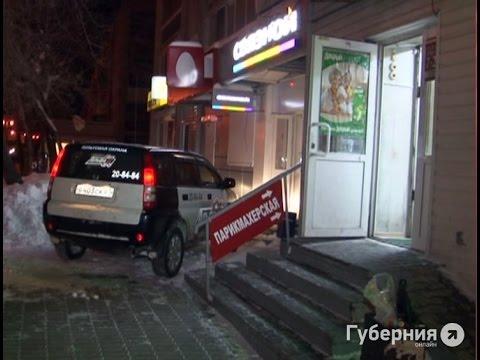 Ранним утром неизвестные ограбили сотовый салон «Связной».MestoproTV