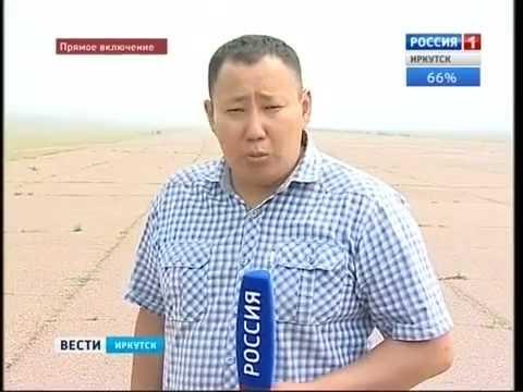 Контактная информация Иркутская область Официальный портал
