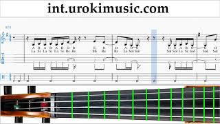 Download Lagu Violin lessons Avril Lavigne - Love Me Insane Sheet Music Tutorial um-i703 MP3