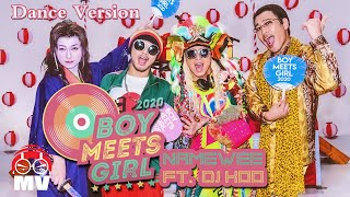 (Dance Version) 黃明志 Namewee ft.DJ KOO @TRF【Boy Meets Girl 2020 Remix】八零後哈日電音神曲改編