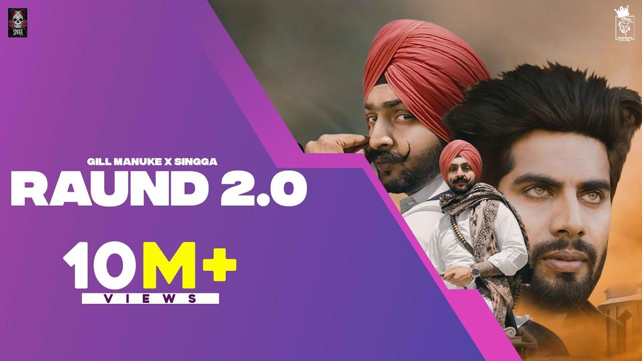 RAUND 2.0 (Official Video) | Gill Manuke X SINGGA X Gurlej Akhtar | Latest Punjabi Songs 2021