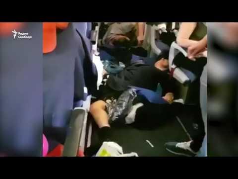 27 пассажиров Аэрофлота получили травмы в ясном небе