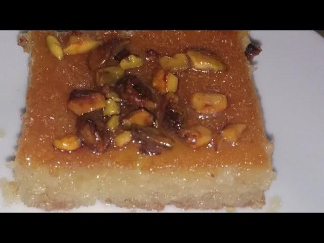 الهريسة السورية سهلة وشهية بمكونات بسيطة حلويات رمضان حلويات سورية Youtube