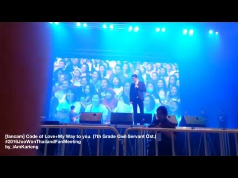 [fancam] Code Of Love + My Way To You [7th Grade Civil Servant Ost.]
