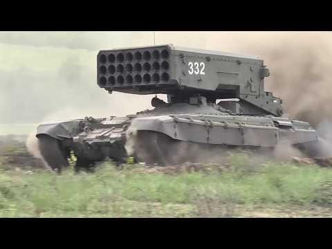 """Стрельба тяжелых огнеметных систем ТОС-1А «Солнцепек»/Heavy flamethrower systems TOS-1A """"Solntsepek"""""""