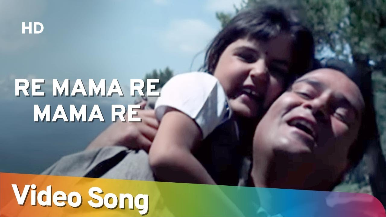 re mama re mama re video song free download