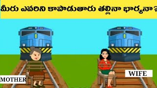 Telugu Riddles Stories|Space Ship Riddles|Riddles In Telugu|Mind Teasers