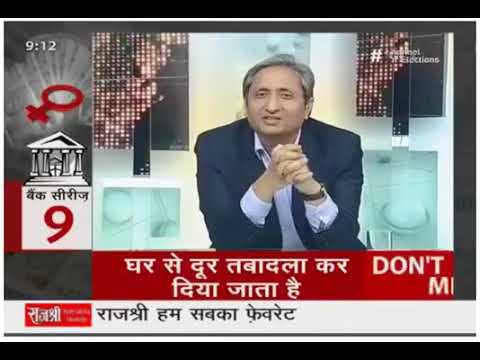 Ravish Kumar Prime Time , Womens Day Special , Indian Women at Jobs