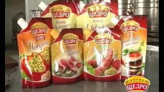 Нарезка рекордной порции салата от ТМ