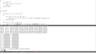 Урок 59. C++ Умножение