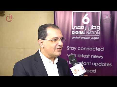 Eng Mohamed Abdel Haleem Interview To CIT Channel In Digital Nation 6