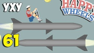 Happy Wheels 61 - МЕГА ракетный уровень!!