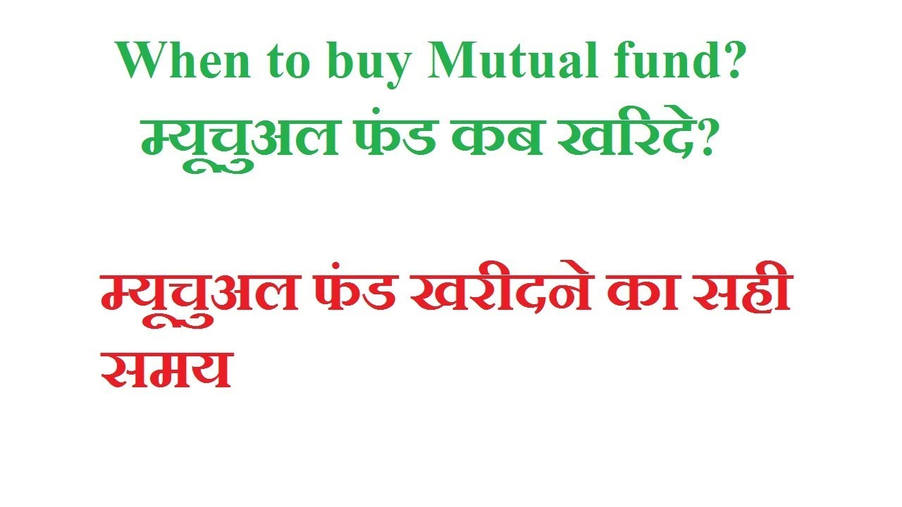 Top 10 mutual funds-5316