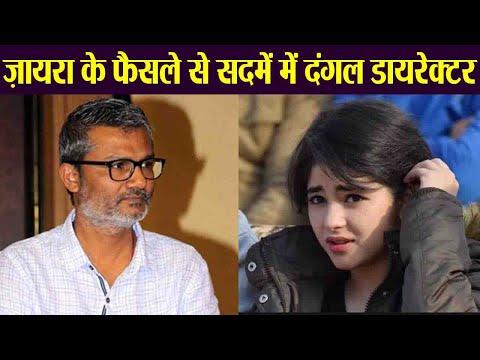 Zaira Wasim: Aamir Khan's Dangal director Nitesh Tiwari reacts on controversy | FilmiBeat Mp3