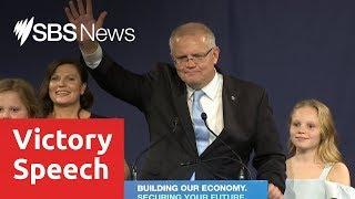 Scott Morrison's acceptance speech in full