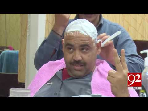 Peshawar Zalmi's fans get their head shaved after PSL 2017 victory 07-03-2017 - 92NewsHDPlus