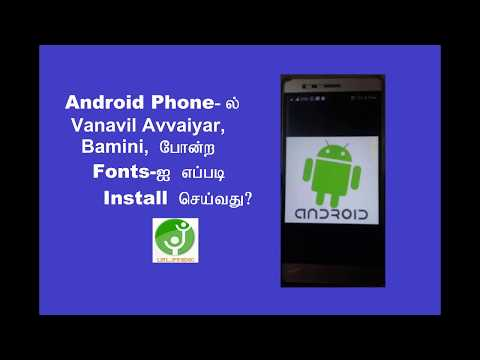 How To Install Fonts In Android Mobile