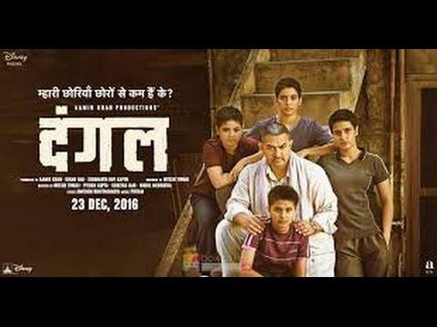 Dangal movie trailer review