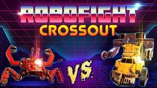  Crossout Robofight: КРАБ 3000 ПРОТИВ СУДЬИ