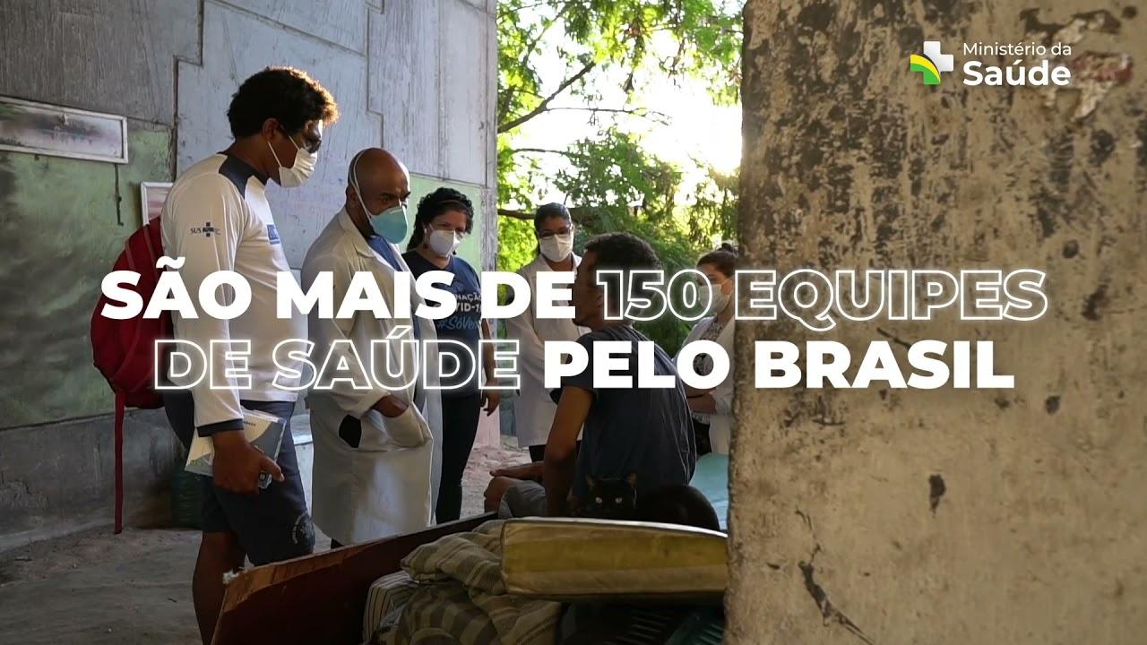 SUS - Saúde libera R$ 2,8 milhões para ampliar tratamentos do Consultório na Rua