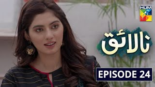 Nalaiq Episode 24 HUM TV Drama 14 August 2020