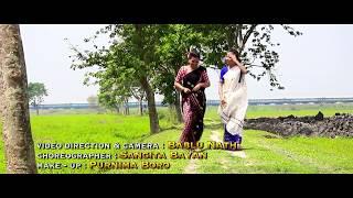 latest Assamese bihu Xuriya Song KUHI PATH...
