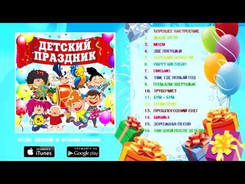 аниматоры в детский сад Смоленская улица