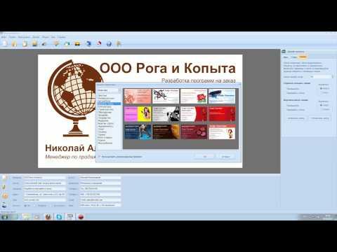 Создание сайтов в Пензе. Разработка и продвижение сайтов
