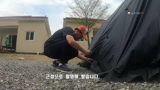 에르젠 엘돔 260 블랙. 2인용 텐트 추천 캠핑 텐트…