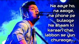 Jiyein Kyun Lyrics Video | Dum Maro Dum | Papon