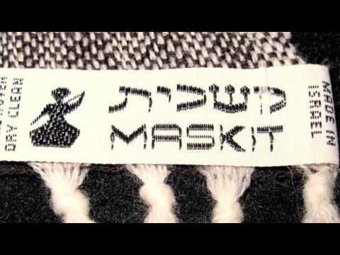 Maskit: Crafting a Genuine Israeli Style