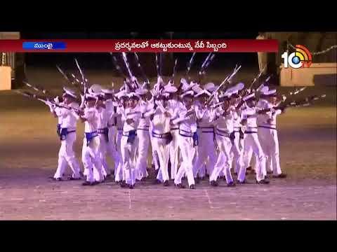 Navy Day 2018: Rehearses At Gateway of India | Mumbai | 10TV