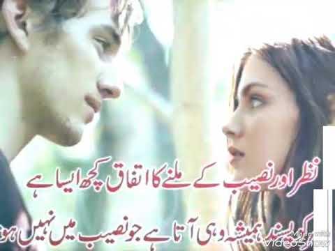 Mohabbat Pyaar Bhari Shayari Urdu Videos 2018