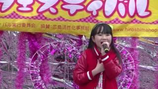 2017.03.26 第64回ひろしまロコドルフェスティバル @アリスガーデン Si...