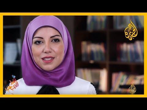 ???? هبة بلوط.. أفضل معلمة في #لبنان  - نشر قبل 7 ساعة