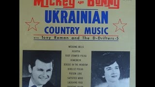 Mickey and Bunny - Ukrainian Country Music (LP 1964)