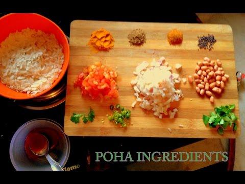 Poha (Flattened Rice)/Poha Upma Indian Breakfast Recipe