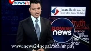 POWER NEWS about Cast Discrimination Issue of Nepal, Presenter; Prem Baniya.